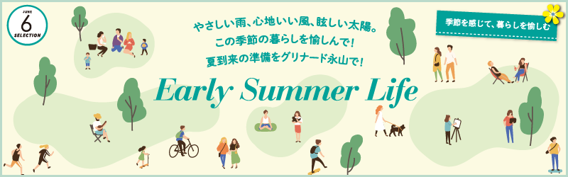 Early Summer LIfe