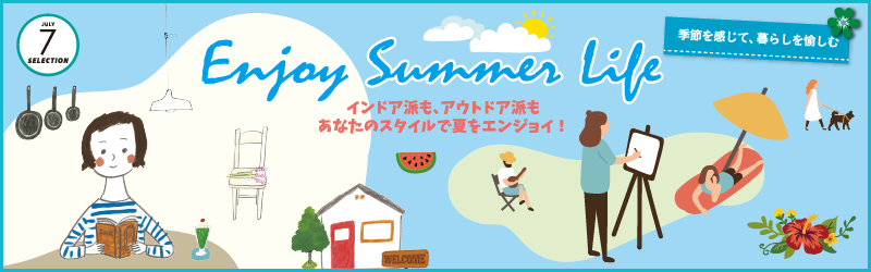 Enjoy Summer LIfe