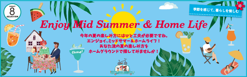 Enjoy Mid Summer & Home Life