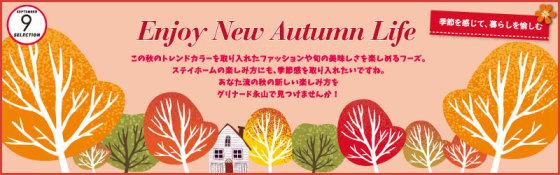 Enjoy New Autumn Life